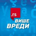 Od 10. decembra počinje registracija .RS IDN domena