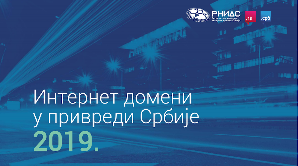 RNIDS istraživanje Internet domeni u privredi srbije 2019