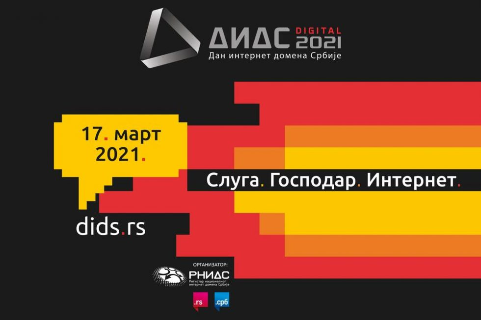 vizual dids 2021